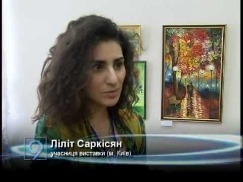 Армянская весна в Днепропетровске