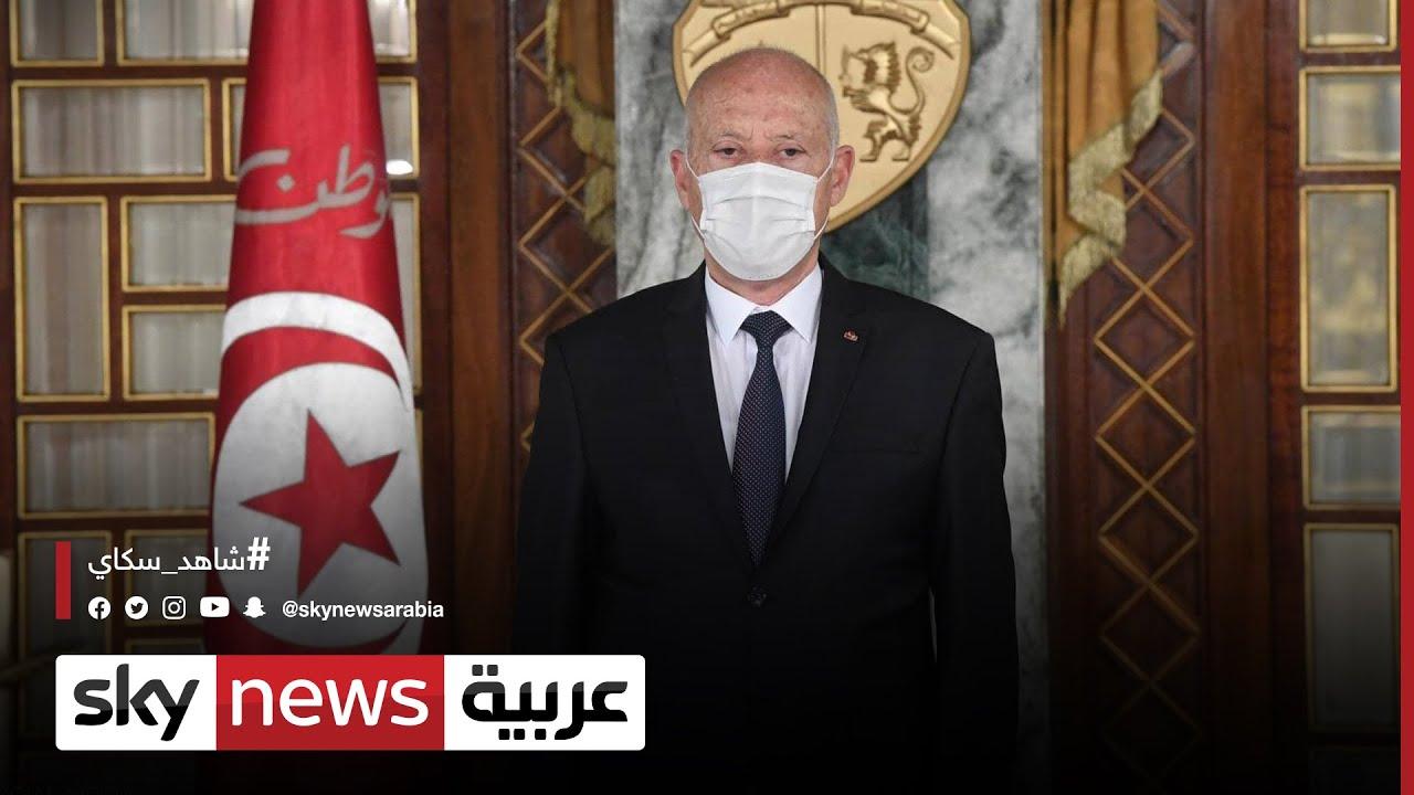الرئيس التونسي يشدد على الالتزام بالشرعية ويندد بالجهات السياسية الفاسدة في البلاد | #تونس  - نشر قبل 2 ساعة