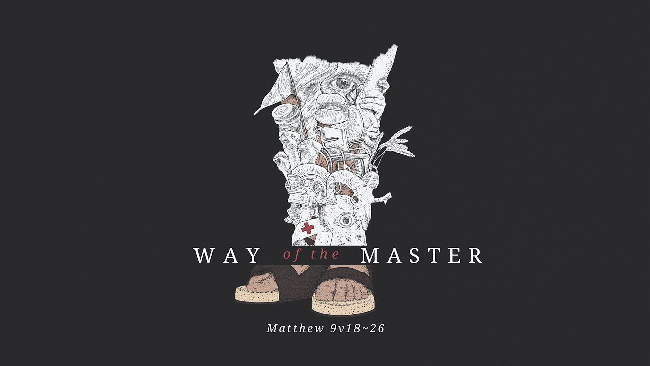 Way of the Master 9 | Haemorrhage & Dead Girl Cover Image