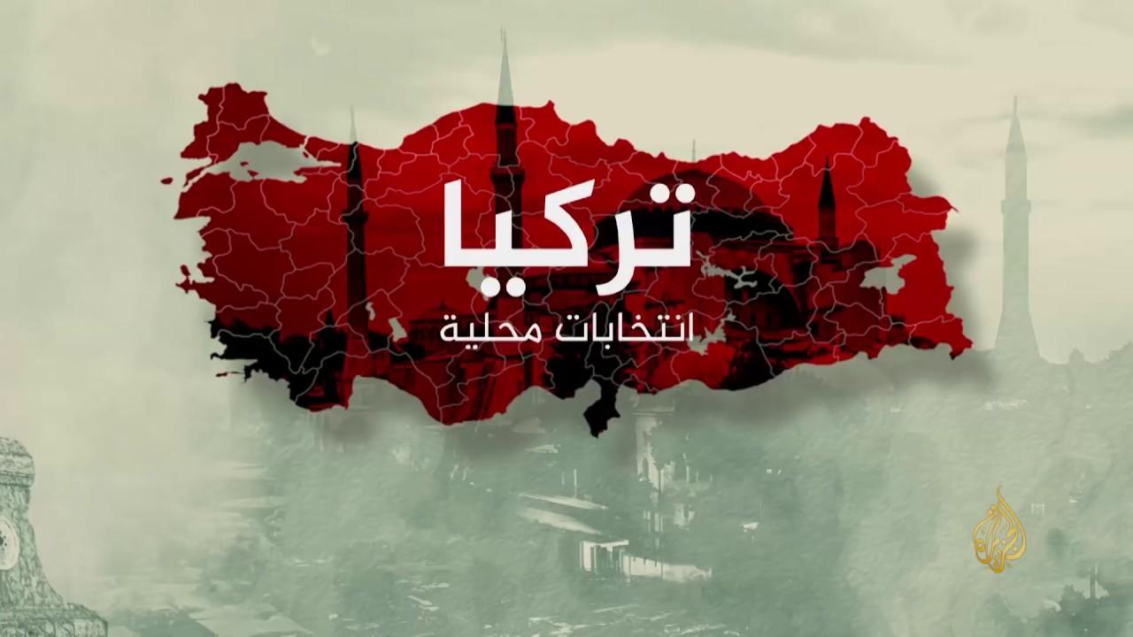إسطنبول أكبر مدن تركيا Youtube