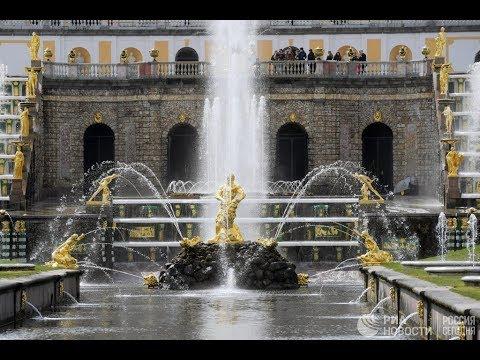 Церемония открытия фонтанов Петергофа