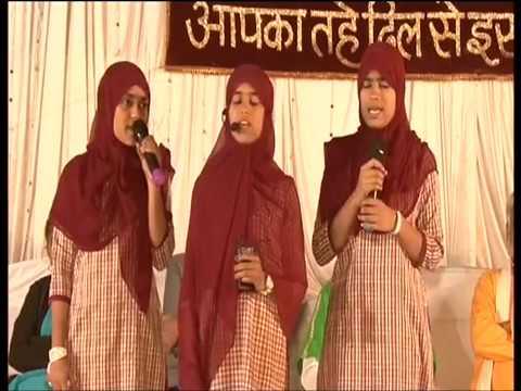 15 August -  Sare Jahan se acha Hindustan hamara