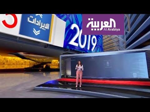 كل ما تريد معرفته عن أرقام الميزانية السعودية في 2019  - نشر قبل 2 ساعة
