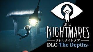 【steam】世界が驚愕!未確認生物あごながオジサンが発見された【Little Nightmares】 thumbnail