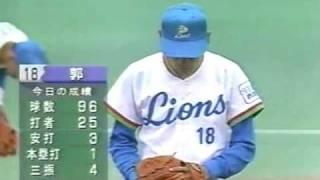 1995.5.7 西武vsダイエー7回戦 5/6