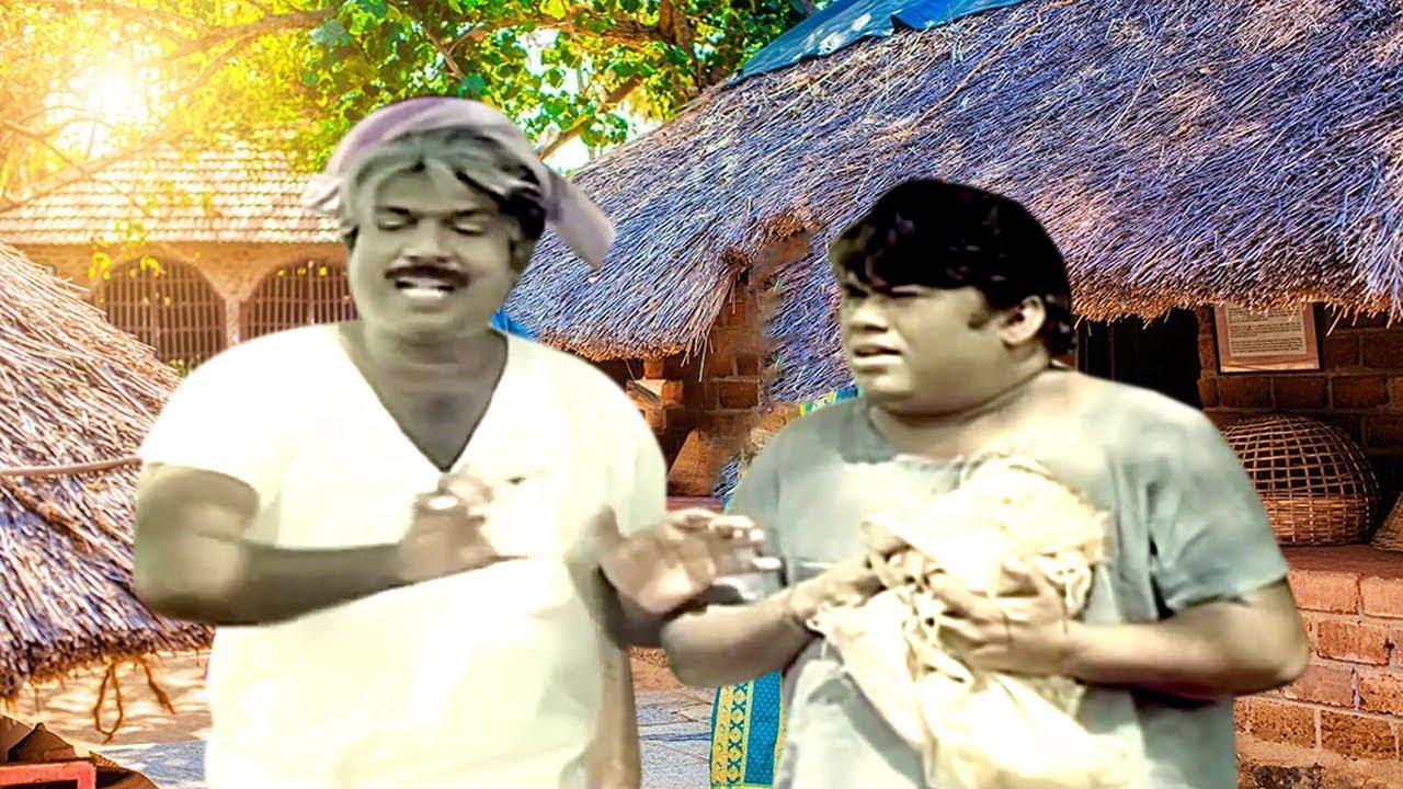 Goundamani Senthil Best Comedy | Tamil Movie Comedy Scenes | Super Hit Tamil Comedy Scenes
