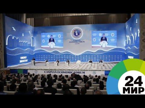 Президент Туркменистана: Страны Каспийского региона – единомышленники