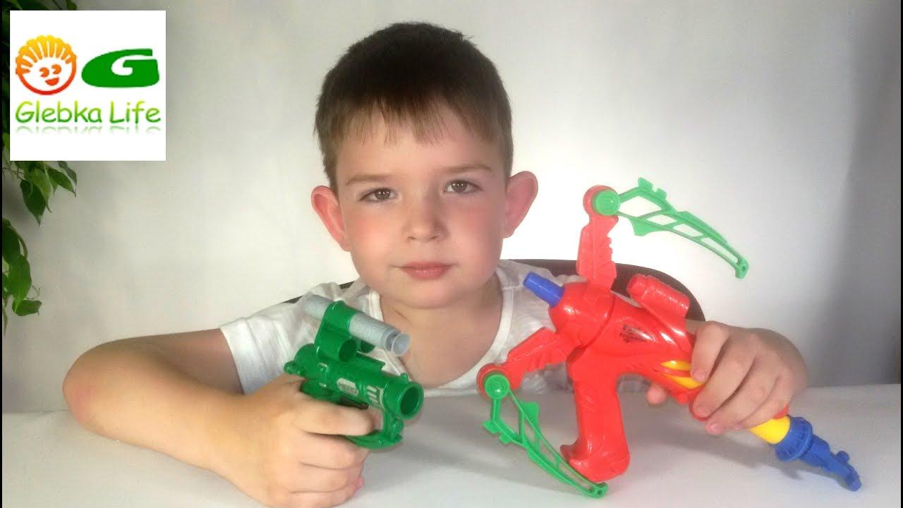 Детское оружие. Игрушки для мальчиков. Baby Weapon. Toys for boys.