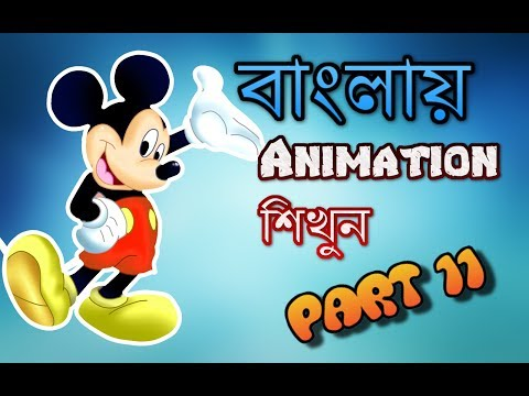 animation software for beginners | Nikkies Tutorials