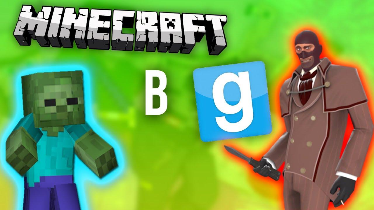 Garrys mod скачать моды minecraft
