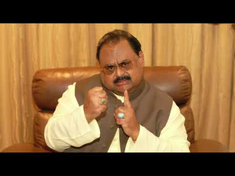 Audio Message of QeT Altaf Hussain - 14 Oct 2017 (Corruption in Pakistan Army - Part 1)