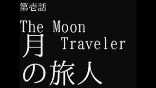 月の旅人~金管八重奏~ thumbnail