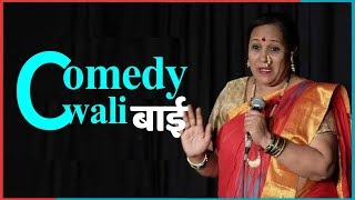 Deepika Mhatre - A Maid who is now a Stand Up Comedian   The Indianness