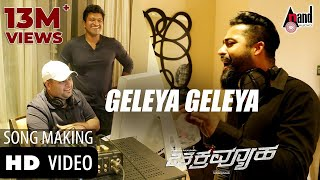 Chakravyuha Geleya Geleya Making Video Puneeth Rajkumar Jr NTR Tarak Rachita Ram SST - mp3 مزماركو تحميل اغانى