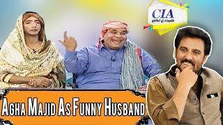 Baixar Mr And Mrs Jimmy - CIA With Afzal Khan - 5 May 2018 - ATV