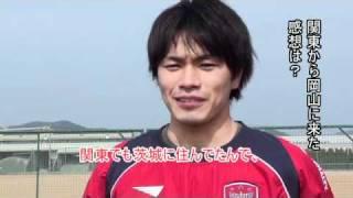 動画deファジアーノ《大道選手》
