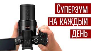 panasonic FZ1000 II  универсальная камера для путешествий