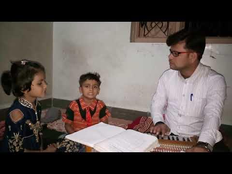 Dev maza mi devacha swaranjali bhandarge