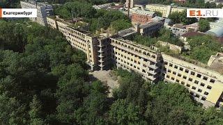 Заброшенная больница скорой помощи в парке Зеленая роща