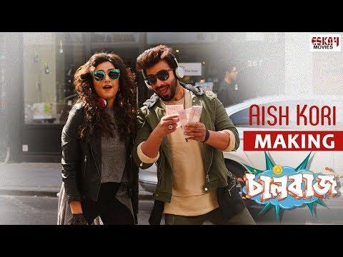 Chol Aish Kori | Making | Shakib Khan | Subhashree Ganguly | Latest Bengali Movie 2018
