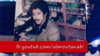 Chab Khaled : Ya del Marssam( Meilleur  version)1982 Resimi