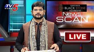 Bandla Ganesh Interview With TV5 Murthy