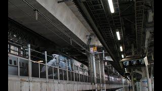 現美新幹線が二層式高架橋を行く