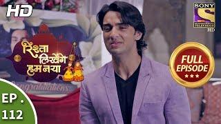 Rishta Likhenge Hum Naya - Ep 112 - Full Episode - 11th  April, 2018