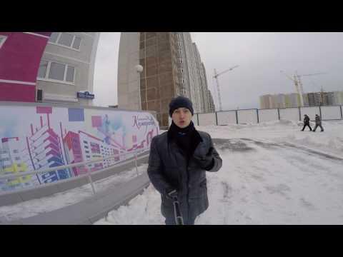 ЖК Комарово Тюмень от ТДСК