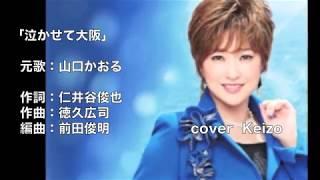 2017年7月5日発売! 作詞:仁井谷俊也 作曲徳久広司: 編曲: 前田俊明.