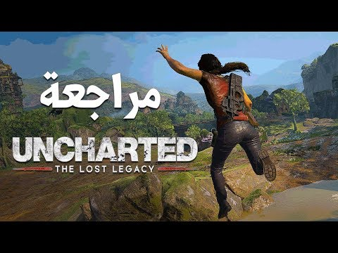 Uncharted: The Lost