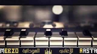 زنق سوداني   مشاعر جدة - لولبا العربية   جديد حفلة شعبلة جدة 2018