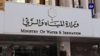 مياهنا توقف ضخ المياه لأعمال صيانة - (28-1-2019)