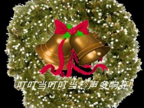 最美的礼物Jesus Is The Best Gift (Chinese Christian song with lyrics)