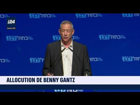 """""""Le Hamas doit payer cher pour ses actions"""" Benny Gantz"""