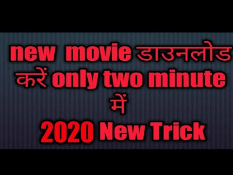 how-to-download-new-movie-in-only-2-minutes-  -k-class-  