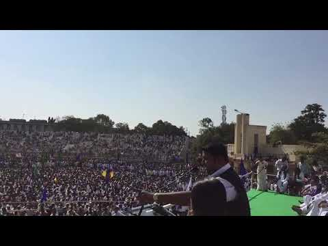 People's Republican Party's National Working President JAIDEEP KAWADE Addressing Massive Rally
