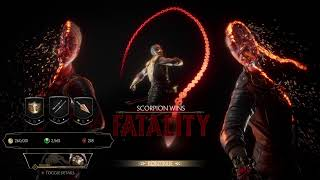 Mortal Kombat 11 // King of the Hill // Online Exhibition Matches
