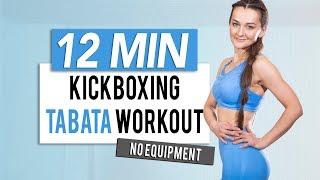 12 MIN KICKBOXING TABATA WORKOUT | Monika Kolakowska