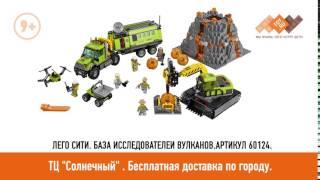 Скидки на Лего в Тюмени до 30% - новинки Lego уже в TOY RU(, 2016-07-01T12:15:31.000Z)