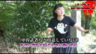 湖北の怖い話~「血原」姉川古戦場跡