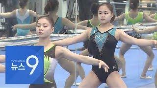 설연휴도 잊었다…도쿄행 위해 구슬땀 쏟는 국가대표들