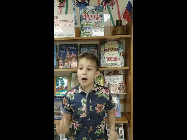 Изображение предпросмотра прочтения – ТимофейСеменов читает авторское произведение «Петя»