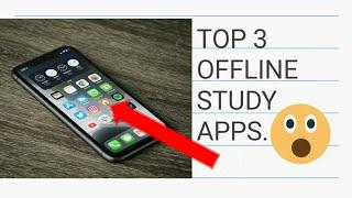 Top 3 offline study apps😱 screenshot 3