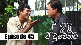 T20 - ටී ටුවෙන්ටි | Episode 45 | 11 - 02 - 2020 | Siyatha TV Thumbnail