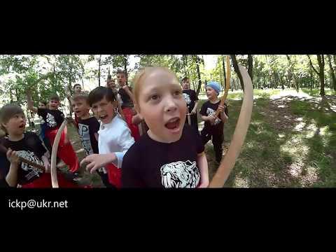 Боярка: день захисту дітей Боярка 2017