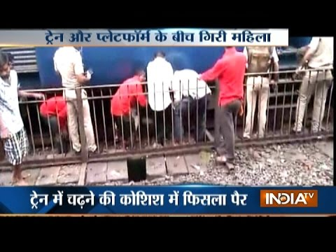 Woman In Mumbai Dies After Falling In Between Train And Station Platform