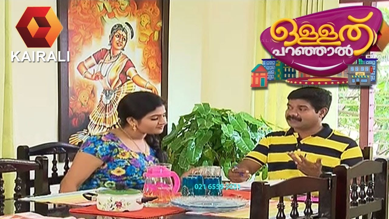 Ullathu Paranjal  | 19th February 2019