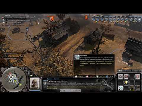 Company of Heroes 2   Master Collection |