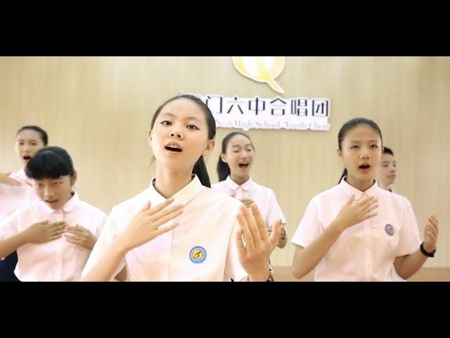 青花瓷(周杰伦Cover)童声合唱+身体打击